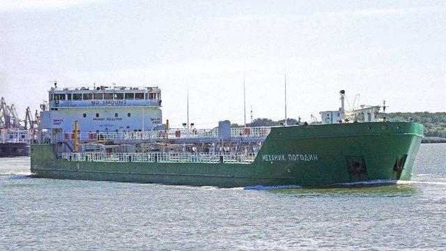 У Херсонському порту затримали судно російської компанії, яка перебуває під санкціями