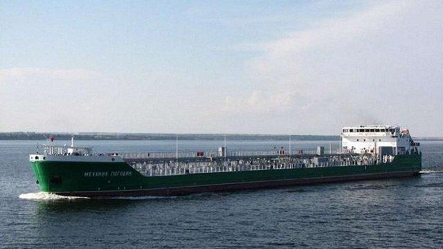 Українські силовики заблокували в порту Херсона російський танкер із пальним