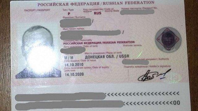 «Турист» з Росії намагався зняти на мобільний телефон позиції бригади ЗСУ