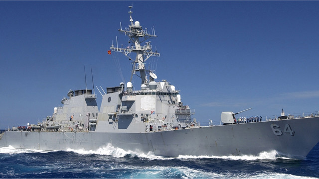 Американський військовий корабель увійшов до акваторії Чорного моря
