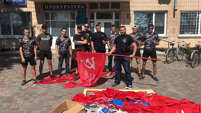 У будівлі суду та прокуратури на Полтавщині активісти виявили приймальню забороненої КПУ
