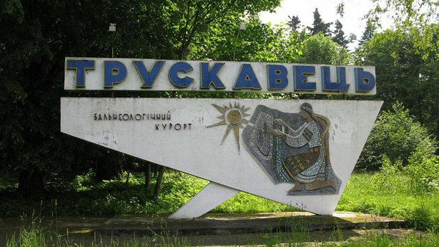АМКУ дозволив продаж понад 50% найбільшого власника санаторіїв Трускавця