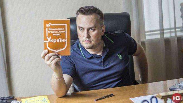 Назара Холодницького всупереч закону другий рік охороняє УДО, — ЗМІ