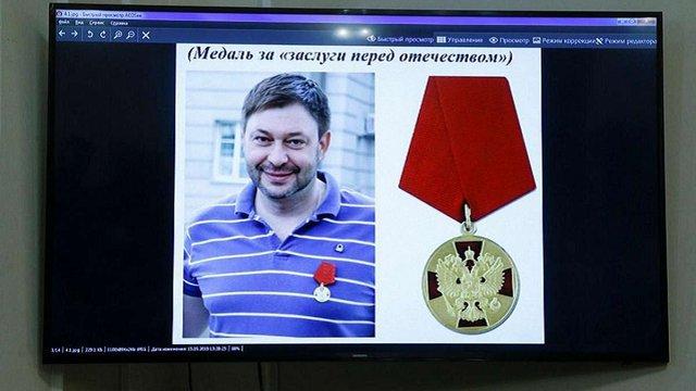 Суддя відмовився судити Вишинського через нерухомість в Криму та острах перед Росією