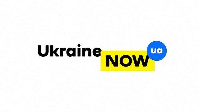 Бренд «Ukraine Now» здобув престижну дизайнерську нагороду в Німеччині