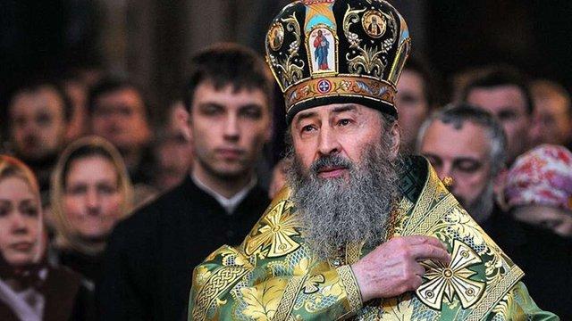 Глава УПЦ (МП) заявив, що розмовами про Томос вірних хочуть зробити «людьми другого сорту»