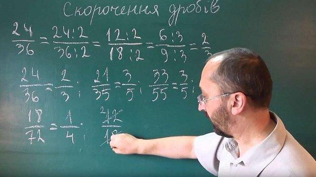 Майже половина випускників не змогли скоротити дріб на ЗНО з математики