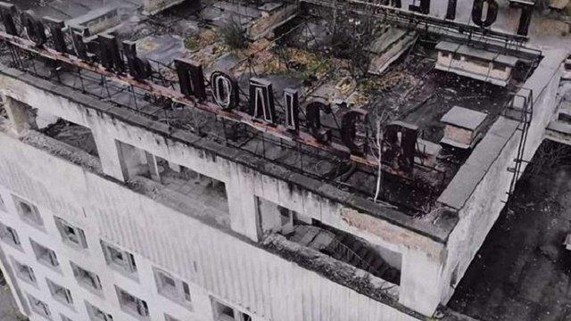 Музичний гурт з Великої Британії зняв кліп у Чорнобилі