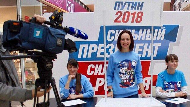 Організаторку виборів Путіна в окупованому Криму засудили до умовного терміну