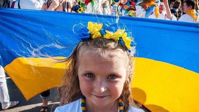 Українцям запропонували вітати одне одного з Днем Незалежності через сайт-конструктор