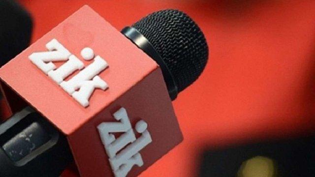 Суд зобов'язав телеканал ZIK сплатити «UA: Львів» ₴820 тис. боргу за оренду