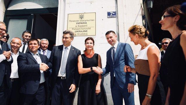 В Хорватії відкрили почесне консульство України