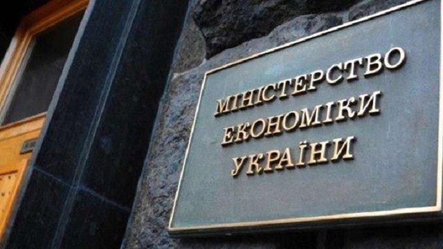 Мінекономрозвитку повідомило про зниження тіньової економіки в Україні