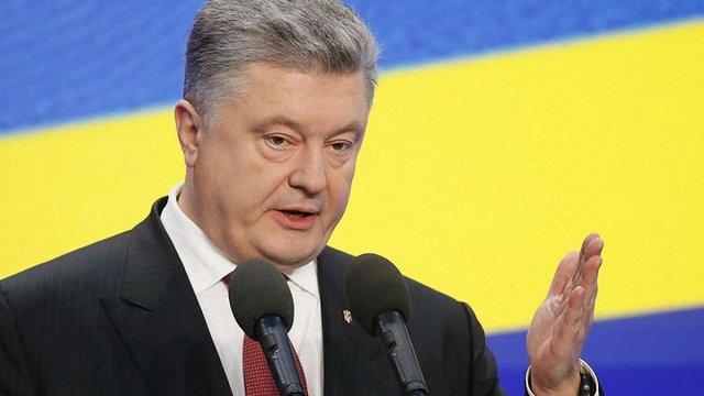Петро Порошенко вибачився перед українцями за невиконану обіцянку швидко закінчити АТО