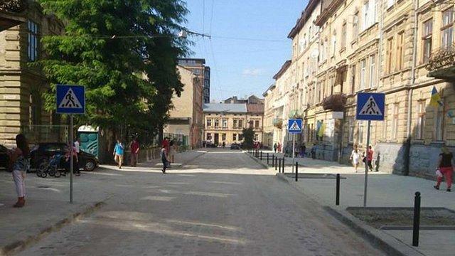 Після капітального ремонту у Львові відкрили вулицю Котлярську