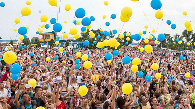 Україна сьогодні відзначає 27-й День Незалежності