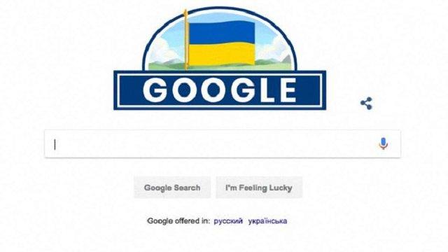 Google привітав українців з Днем Незалежності святковим дудлом