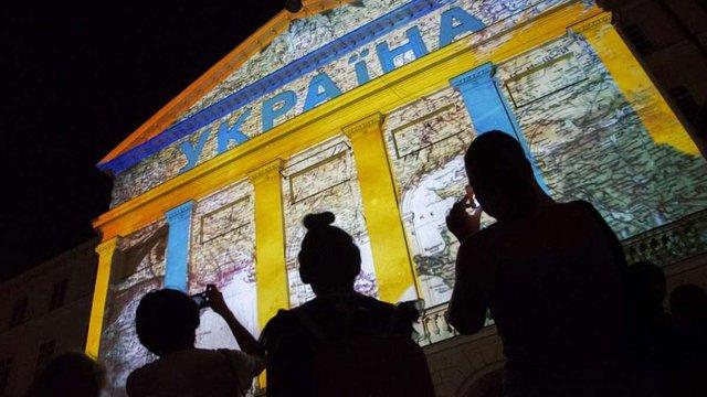 На фасаді львівської Ратуші у День Незалежності показали відеомапінг