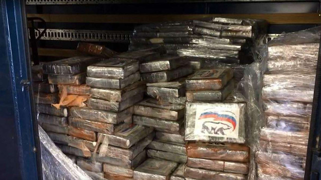 В Бельгії затримали дві тонни кокаїну в упаковках з логотипом «Єдиної Росії»