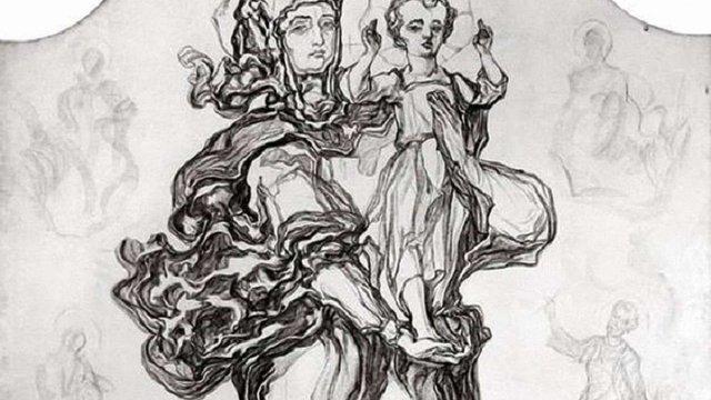 Львів'ян запрошують на лекцію про «Святоюрську Мадонну» Олекси Новаківського