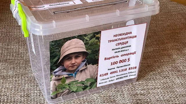 Хворому хлопчику із Закарпаття повернули викрадені з картки гроші на лікування