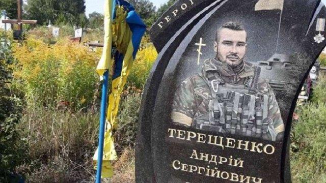 В Черкаській області вандали спаплюжили могилу «кіборга»