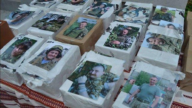 На Львівщині презентували серію поштівок «Українські Герої»
