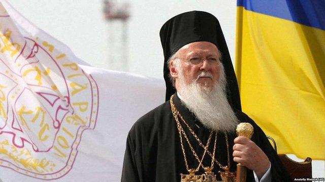 Російські хакери намагалися зламати пошту ієрархів Константинопольської церкви
