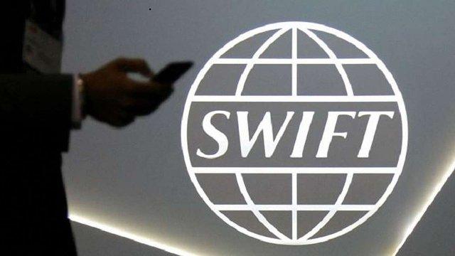 В Україні з'явилася технологія відстеження міжнародних платежів SWIFT gpi