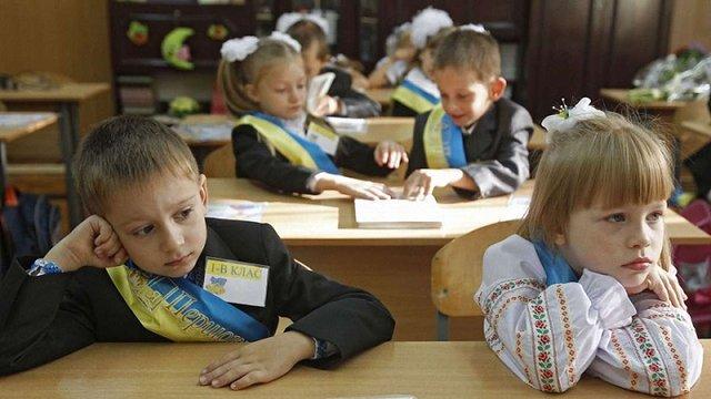 У Міносвіти придумали, чим замінять табель для першокласників