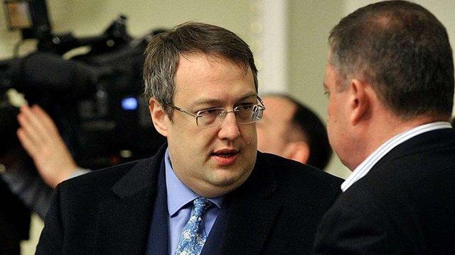 Суд зобов'язав НАБУ з'ясувати джерела збагачення народного депутата Антона Геращенка