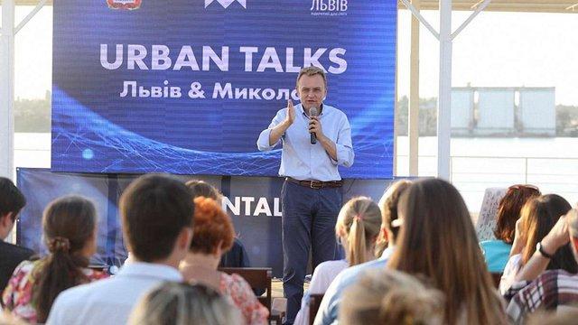 Андрій Садовий відвідав Миколаїв у межах програми з обміну досвідом Urban Talks