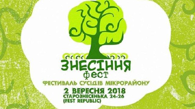 У неділю у Львові відбудеться фестиваль «Знесіння Фест»