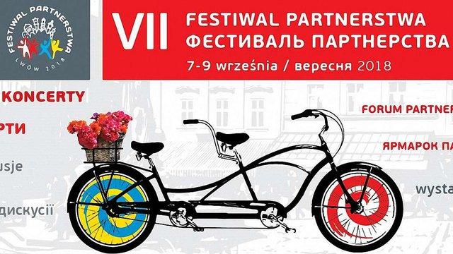 У Львові відбудеться сьомий українсько-польський Фестиваль партнерства