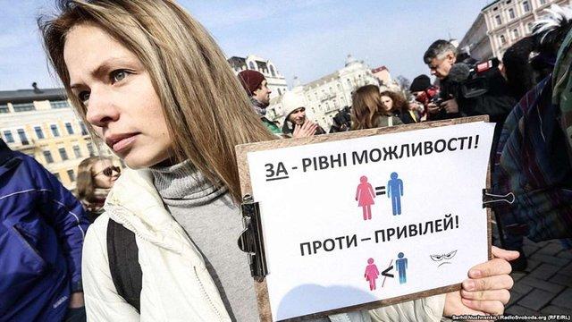 У Facebook запустили флешмоб із закликом легалізувати фемінітіви в українській мові