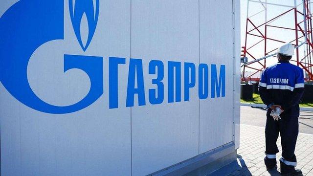 Акції «Газпрому» у газопроводі «Блакитний потік» арештували на вимогу України