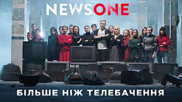 Нацрада попередила канал NewsOne через програму з пропагандою російських військ