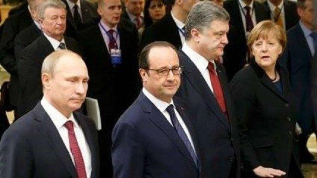 У 2015 році Володимир Путін погрожував Петру Порошенку «розчавити українське військо»