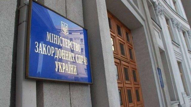 МЗС України підготувало пакет документів для денонсації «Великого договору» з Росією