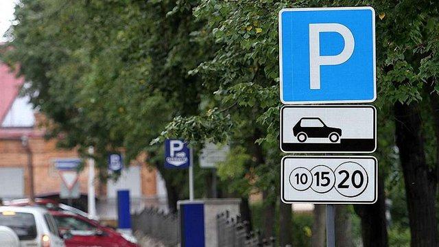 Платні паркінги у Львові заповнені приблизно на 71%