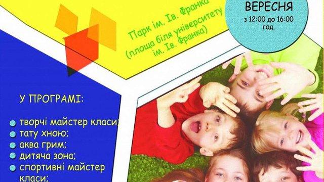 У неділю на площі перед Львівським університетом відбудеться свято для дітей