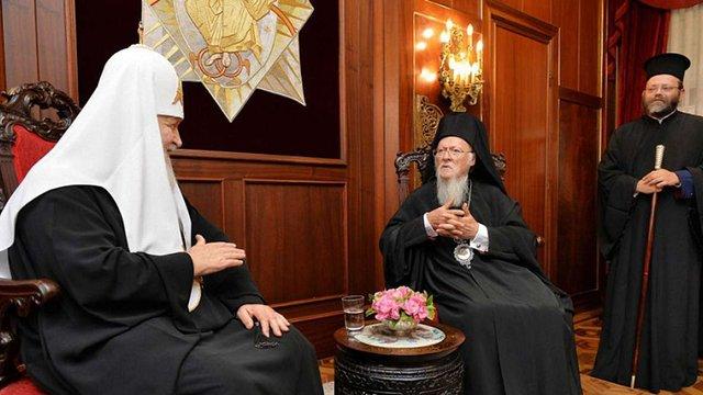 Вселенський патріарх повідомив патріарху Кирилу про впровадження автокефалії в Україні