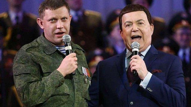 У донецькому кафе «Сепар» Олександр Захарченко проводив поминки Кобзона