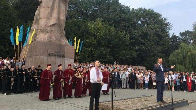 В ЛНУ ім. Івана Франка відбулась посвята першокурсників у студенти