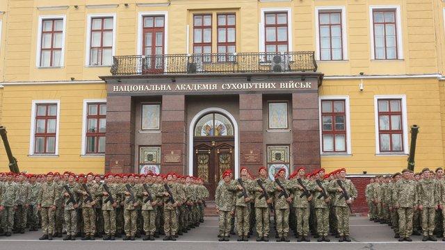 Півтисячі курсантів склали присягу в Академії сухопутних військ