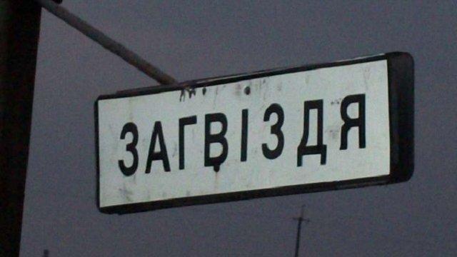 На Івано-Франківщині обурені селяни ходять по домівках депутатів-прогульників