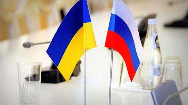 Угоди про дружбу з РФ не розриватимуть, а просто не пролонгують, – Ірина Геращенко