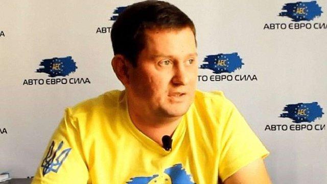 Організатора пікетів під Львівською митницею затримали за підозрою у сутенерстві