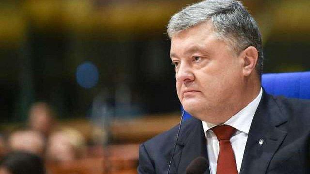 Петро Порошенко до 30 вересня повідомить Росію про припинення «Великого договору»