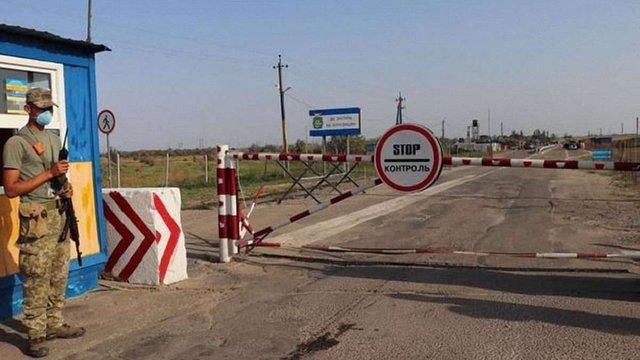 На адмінмежі з окупованим Кримом у повітрі виявили токсичні викиди